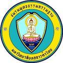 งานทำบุญประจำปี ม.หอการค้าไทย วันที่ 13 มีนาคม 55