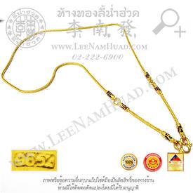 https://v1.igetweb.com/www/leenumhuad/catalog/e_1102116.jpg