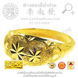 https://v1.igetweb.com/www/leenumhuad/catalog/p_1073344.jpg