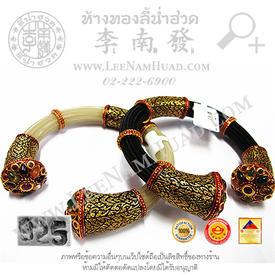 https://v1.igetweb.com/www/leenumhuad/catalog/p_1467521.jpg