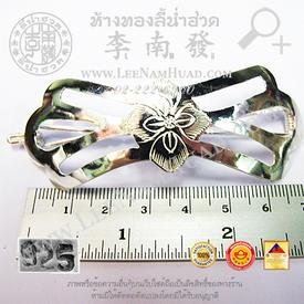 https://v1.igetweb.com/www/leenumhuad/catalog/e_940349.jpg