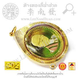 https://v1.igetweb.com/www/leenumhuad/catalog/e_1399577.jpg
