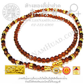 https://v1.igetweb.com/www/leenumhuad/catalog/e_964915.jpg