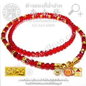 https://v1.igetweb.com/www/leenumhuad/catalog/e_964507.jpg
