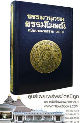http://www.igetweb.com/www/triluk/catalog/p_1841667.jpg