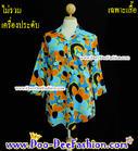 เสื้อลายดอก เสื้อย้อนยุคผู้หญิง เสื้อแหยมผู้หญิง เสื้อแบบแหยม เสื้องานวัด เสื้อทองกวาว (รอบอก 46) (ดูไซส์ คลิ๊กค่ะ)