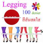 เลกกิ้ง เลกกิ้งสีสด เลกกิ้งแฟชั่น เลกกิ้งสีเจ็บ Legging เลกกิ้ง แบรนด์ดัง Zocks แบบ 9 ส่วน หนา 100 denier เนื้อนุ่ม สวมใส่สบาย (เลกกิ้ง,ถุงน่องสีแดง) (No.87)