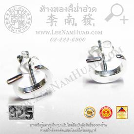 https://v1.igetweb.com/www/leenumhuad/catalog/e_1133349.jpg