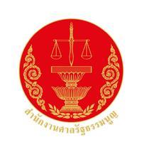 สำนักงานศาลรัฐธรรมนูญ เปิดรับสมัครสอบเข้ารับราชการ 9 อัตรา
