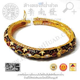 https://v1.igetweb.com/www/leenumhuad/catalog/e_1387559.jpg