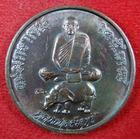 เหรียญกลมหลวงพ่อสัมฤทธิ์ (2) วัดถ้ำแฝด รุ่นแซยิด 72 ปี 2538