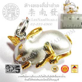 https://v1.igetweb.com/www/leenumhuad/catalog/p_1345748.jpg