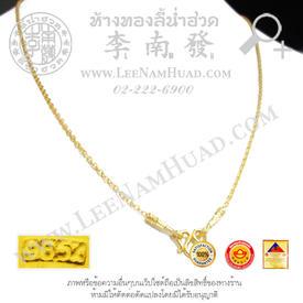 https://v1.igetweb.com/www/leenumhuad/catalog/e_1105483.jpg