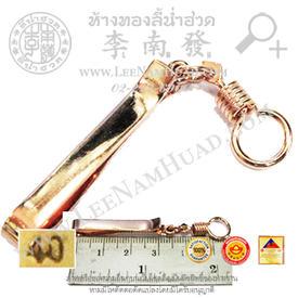https://v1.igetweb.com/www/leenumhuad/catalog/p_1280968.jpg