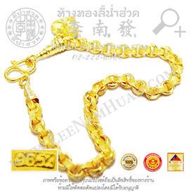 https://v1.igetweb.com/www/leenumhuad/catalog/e_1097306.jpg
