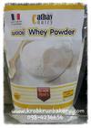 ผงเวย์Whey powder ช่วยให้เกิดความหอมมัน ช่วยให้สีเหลืองทองในผลิตภัณฑ์ขนมอบและให้ความมันในไอศกรีม น้ำหนัก1กิโล ที่ครบครัน เบเกอรี่
