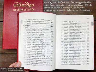 https://v1.igetweb.com/www/triluk/catalog/e_1564718.jpg