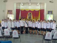 พิธีเปิดกรวยถวายราชสักการะหน้าพระบรมฉายาลักษณ์พระบาทสมเด็จพระเจ้าอยู่หัว ถวายพระพรชัยมงคล และรับชมการถ่ายทอดงานพระราชพิธีบรมราชาภิเษกผ่านโทรทัศน์รวมการเฉพาะกิจแห่งประเทศไทย