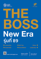 The Boss New Era 89
