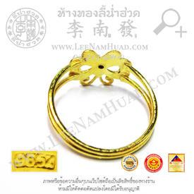 https://v1.igetweb.com/www/leenumhuad/catalog/e_1286437.jpg