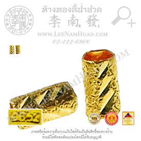 https://v1.igetweb.com/www/leenumhuad/catalog/p_1212071.jpg