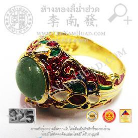 https://v1.igetweb.com/www/leenumhuad/catalog/e_994792.jpg