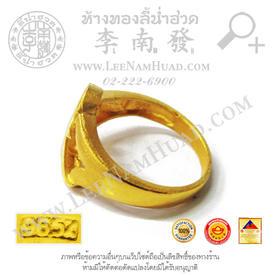 https://v1.igetweb.com/www/leenumhuad/catalog/e_1396240.jpg