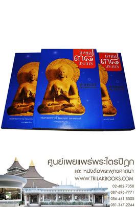http://v1.igetweb.com/www/triluk/catalog/e_1033446.jpg
