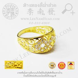 https://v1.igetweb.com/www/leenumhuad/catalog/e_1550906.jpg