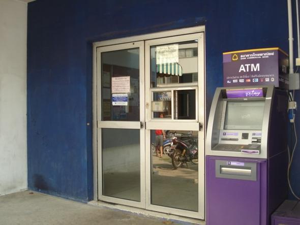 ประตูอาคารระบบ key card