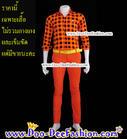 เสื้อผู้ชายสีสด เชิ้ตผู้ชายสีสด ชุดแหยม เสื้อแบบแหยม ชุดพี่คล้าว ชุดย้อนยุคผู้ชาย เสื้อสีสดผู้ชาย เชิ้ตสีสดไซส์ L:รอบอก 38) (ND) (ดูไซส์ส่วนอื่น คลิ๊กค่ะ)