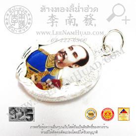 https://v1.igetweb.com/www/leenumhuad/catalog/p_1028834.jpg