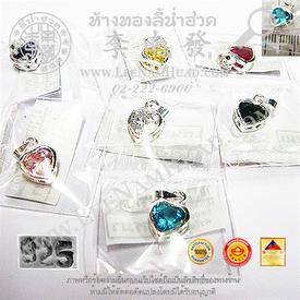 https://v1.igetweb.com/www/leenumhuad/catalog/p_1435597.jpg