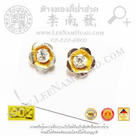 https://v1.igetweb.com/www/leenumhuad/catalog/p_1458788.jpg
