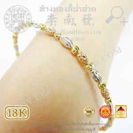 http://v1.igetweb.com/www/leenumhuad/catalog/e_1072526.jpg