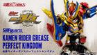 S.H.Figuarts Kamen Rider Gris Perfect Kingdom : P-Bandai