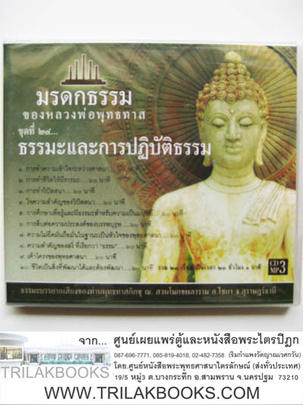 https://v1.igetweb.com/www/triluk/catalog/p_1038919.jpg