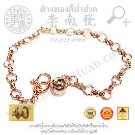 https://v1.igetweb.com/www/leenumhuad/catalog/p_1296748.jpg