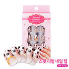 **พร้อมส่ง**Etude House Sweet Real Nail Tip # Cute Leopard