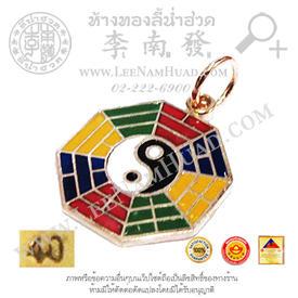 https://v1.igetweb.com/www/leenumhuad/catalog/p_1628459.jpg
