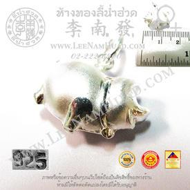 https://v1.igetweb.com/www/leenumhuad/catalog/p_1345725.jpg
