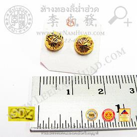 http://v1.igetweb.com/www/leenumhuad/catalog/e_1003967.jpg