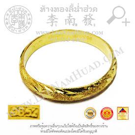 https://v1.igetweb.com/www/leenumhuad/catalog/e_1044394.jpg