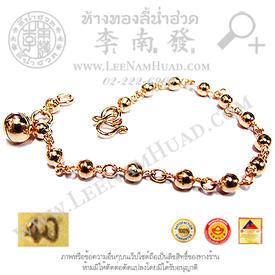 https://v1.igetweb.com/www/leenumhuad/catalog/p_1298339.jpg