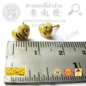 https://v1.igetweb.com/www/leenumhuad/catalog/e_1475353.jpg