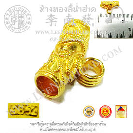 https://v1.igetweb.com/www/leenumhuad/catalog/p_1334963.jpg