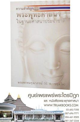 http://www.igetweb.com/www/triluk/catalog/p_1726634.jpg