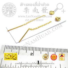 https://v1.igetweb.com/www/leenumhuad/catalog/e_1135015.jpg