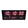 GooAB Shop นาฬิกา LED ติดฝาผนัง แบบบาง ตัวเลข 2 นิ้ว ขนาด 15นิ้ว พร้อมระบบตั้งเวลา  ไฟสีแดง
