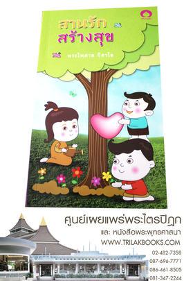 http://v1.igetweb.com/www/triluk/catalog/p_1342627.jpg